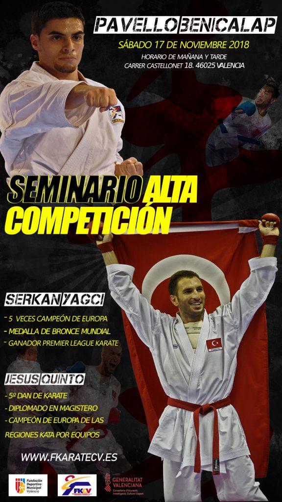 Seminario de Alta Competición 2018